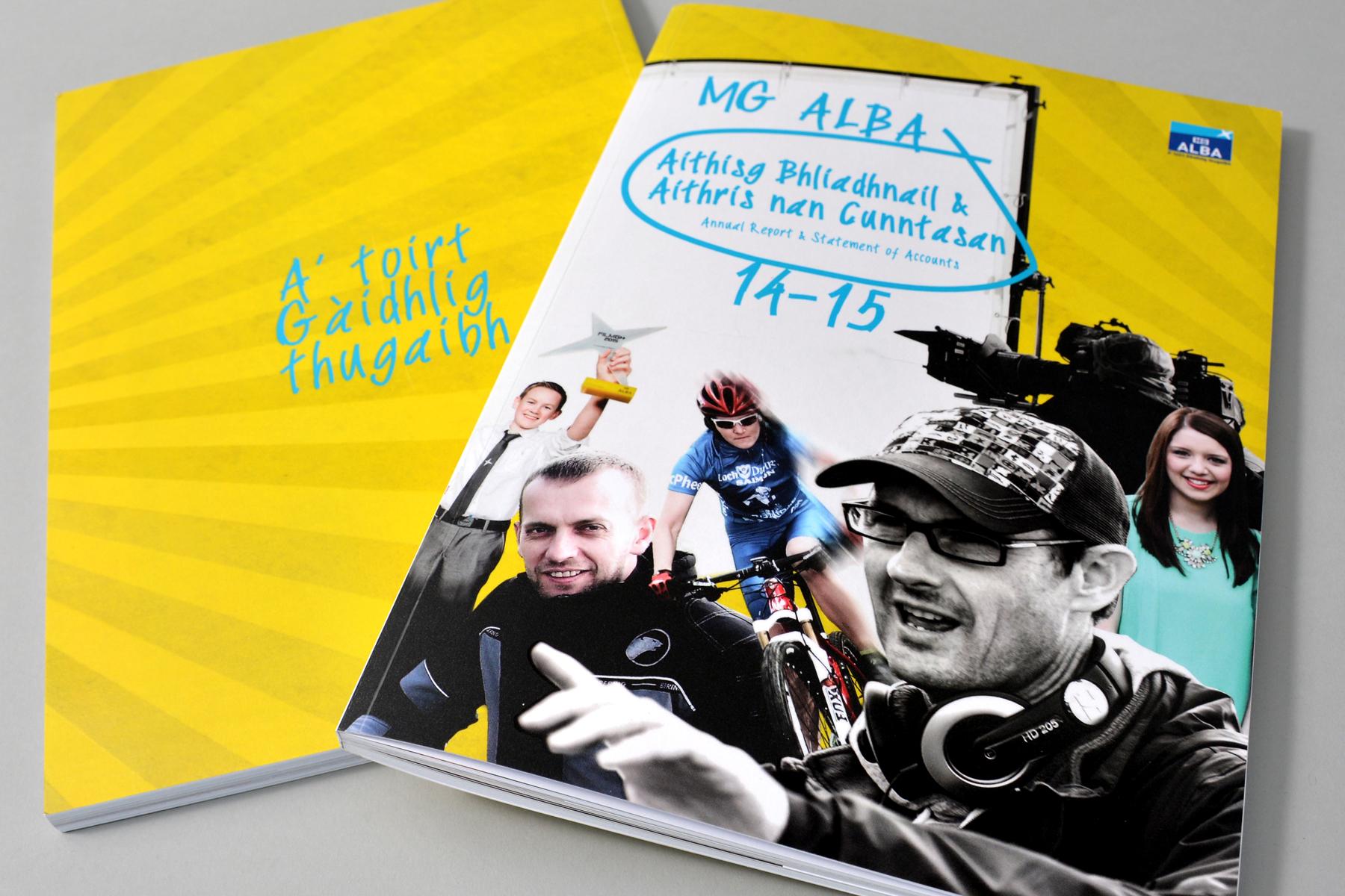 MG ALBA annual report 2015